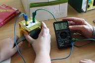 Elektromagnetická indukce - náhledová fotka kroužku